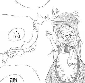 tenshi.jpg