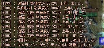 20051219004913.jpg