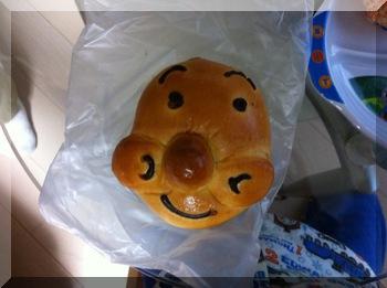 あんぱんまんパン2