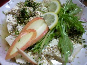 081025宇田川・豆腐サラダ