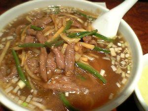 081130華王飯店・牛肉とピーマン麺