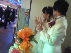 081206まゆこ結婚パーティー