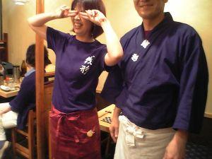 081221銭形・若夫婦