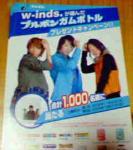 20061010.jpg