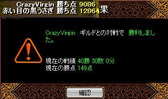 gv02052.jpg