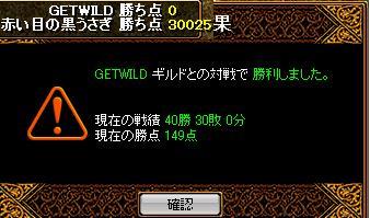 gv12181.jpg