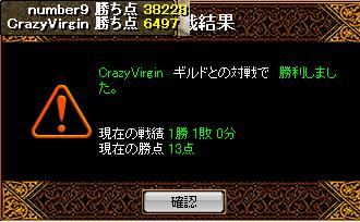 gv12231.jpg