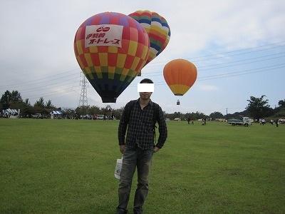 IMG_104063.jpg
