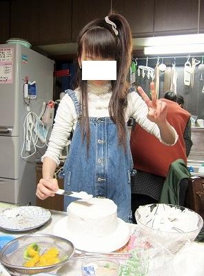 IMG_1120921.jpg