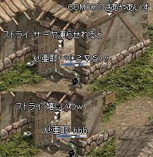 20060920132855.jpg