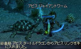 20060930080957.jpg