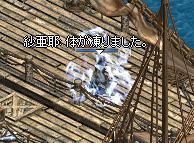 20060930081017.jpg