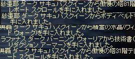 20061009144240.jpg
