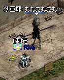 20061015215214.jpg