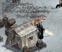 20061025094335.jpg