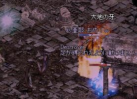 20061126025743.jpg