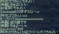 20061126025805.jpg
