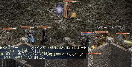 20061127095757.jpg