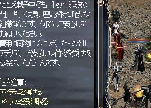 20061225084050.jpg