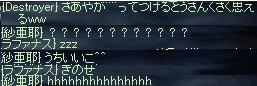 20070121093944.jpg
