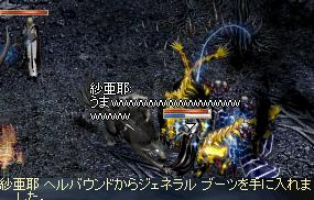 20070127215618.jpg