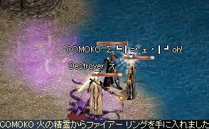 20070219082805.jpg