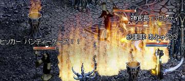 20070328200321.jpg