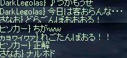 20070403164751.jpg