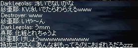 20070408201450.jpg
