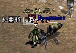 20070416124546.jpg