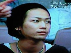 スタジアム亀ちゃん
