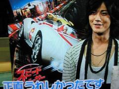 スピードレーサー4