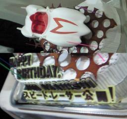 試写会ケーキ