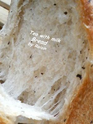 20080621ミルクティー山食32jpg
