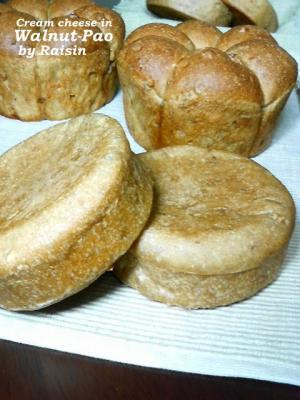 20080623チーズin胡桃パン02