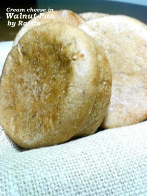 20080623チーズin胡桃パン