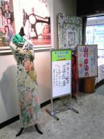 和歌山NHK1