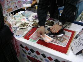 エコ 2011  最終日2