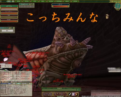 20080302181143a.jpg