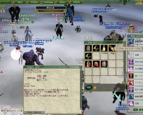 20080302181639a.jpg