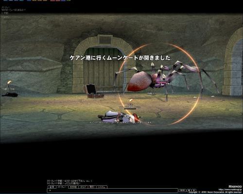 mabinogi_2008_06_06_002a.jpg