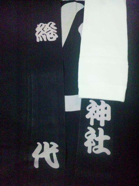 001_20111006221359.jpg