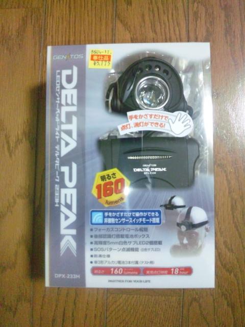 001_20120117224638.jpg