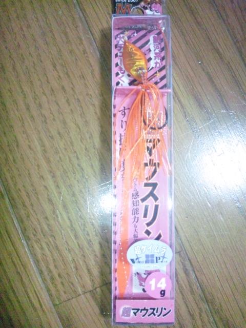 004_20120124225203.jpg