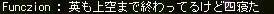 ふぁんs誤字Maple091019_213219
