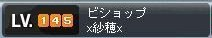 Maple00031-2.jpg