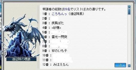 Maple090926_202511.jpg