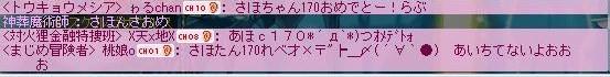 Maple091006_200536.jpg
