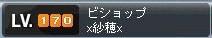 Maple091006_200716.jpg
