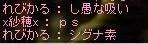 Maple091006_204807.jpg